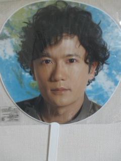 稲垣吾郎の画像 p1_3